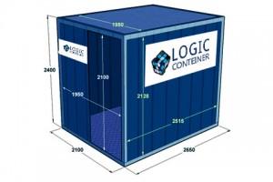Продажа контейнеров 3 тонны