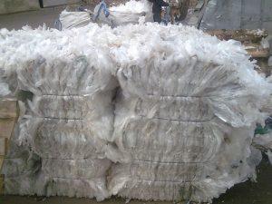 Приём отходов полиэтиленовой пленки